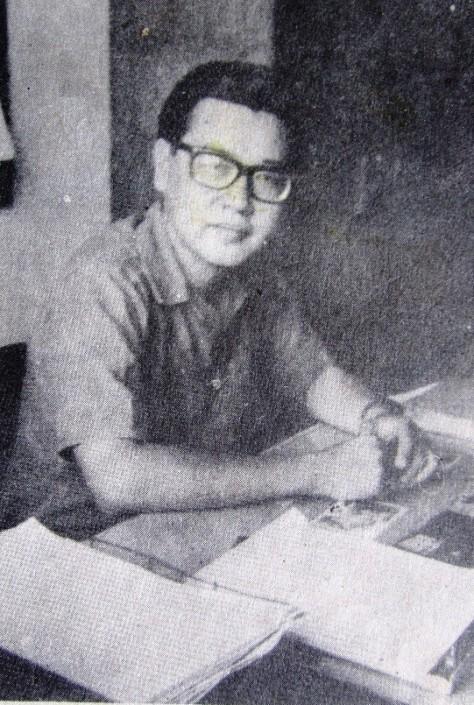 Hình Mai Trung Tĩnh in trên bản nhạc xuất bản năm 1971.