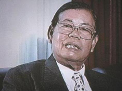 Nhạc sĩ Từ Vũ.