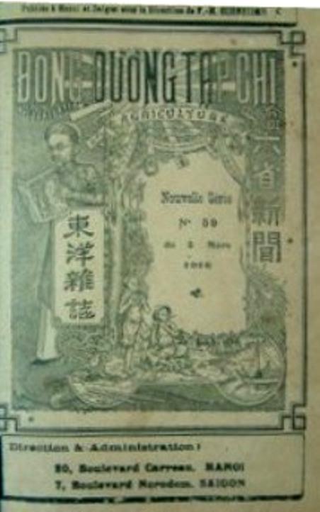 Bìa Đông Dương Tạp Chí.