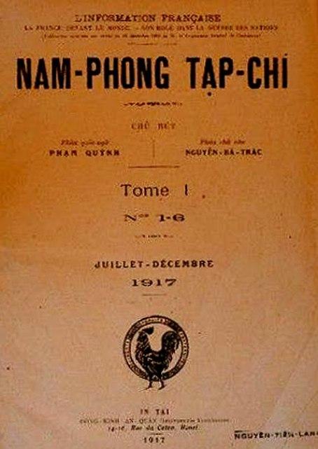 Nam Phong Tạp Chí 1917.