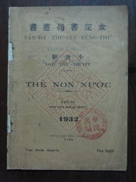Tản Đà Thư Cục Tùng Thư 1932.