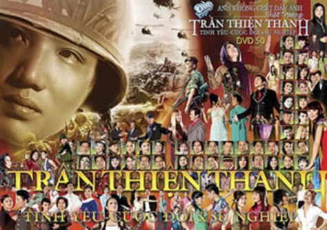 DVD vinh danh Nhạc sĩ Trần Thiện Thanh của Trung Tâm Asia.