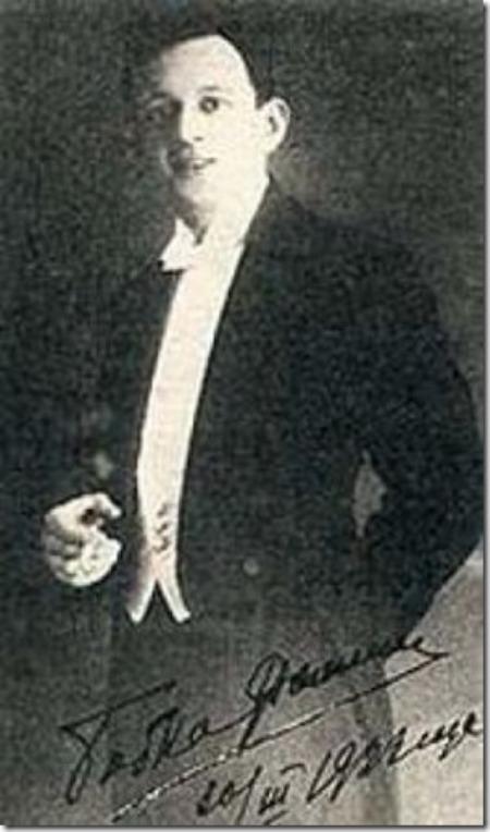 Boris Fomin (1900-1948).
