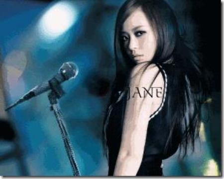 Jane Zhang.