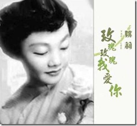 Yao Lee.