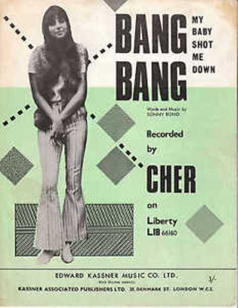 bangbang_cher
