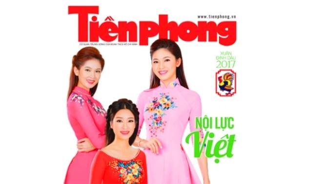 Báo Tết Đắk Lắk, Đinh Dậu 2017