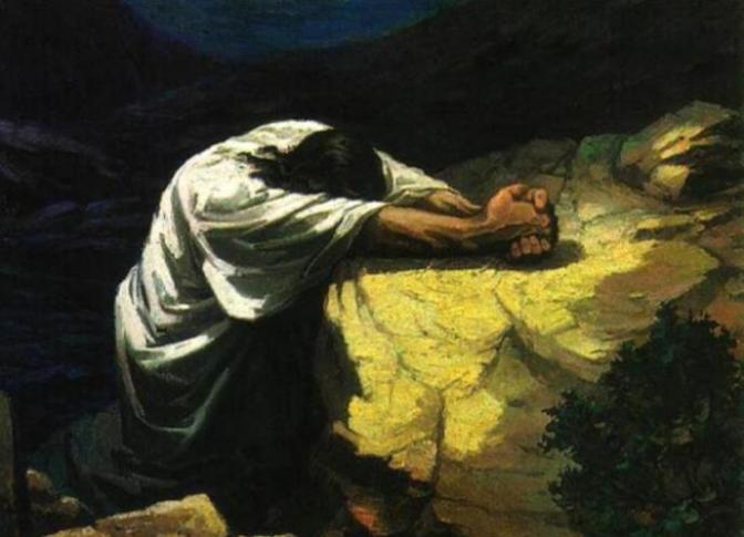 Prayer 126