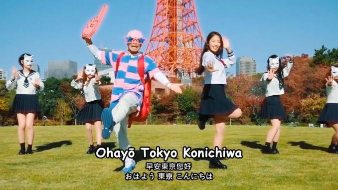 Image result for Tokyo Bon