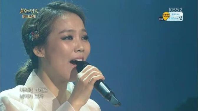 Arirang alone – Bản dân ca Triều Tiên