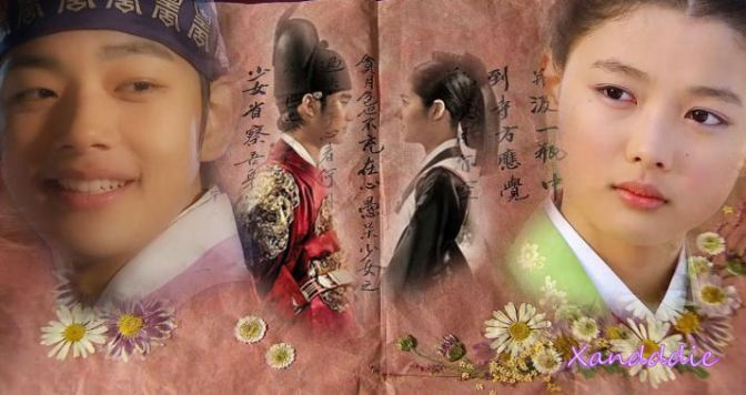Back in time in Moon Embracing the Sun