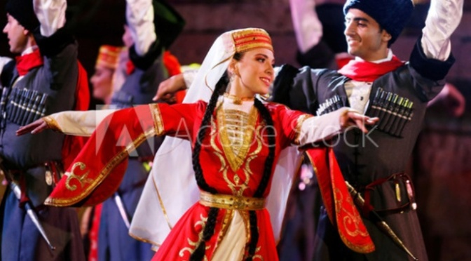 Vũ Circassian
